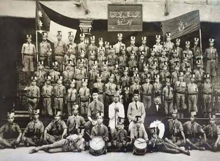من تاريخ التعليم في العراق صورة مدرسة السيف الابتدائية الاميرية البصرة 1924 في العهد الملكي كان يتم ارسال ابناء بعض الدول العربية لل Baghdad Iraq Baghdad Photo