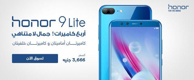 عروض الموبايلات موبايل هواوى هونر 9 لايت سعة 32 جيجا بسعر 3666 جني Samsung Galaxy Phone Samsung Galaxy Galaxy Phone