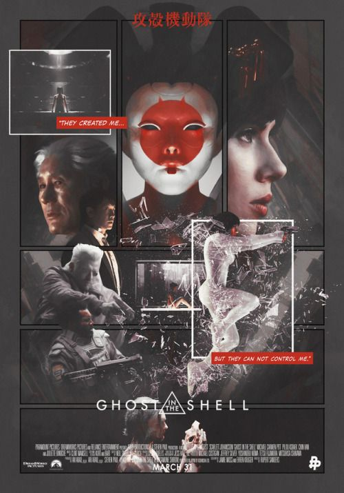 Ghost in The Shell by Laura Racero Fuck Yeah Movie Posters!