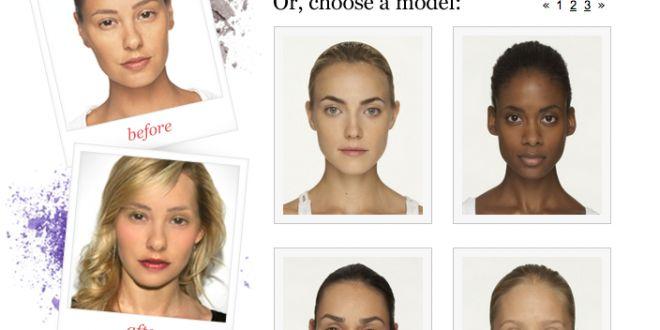 Maquillage virtuel : retouche les cheveux, lèvres et yeux