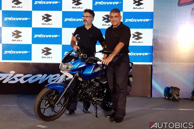 Bajaj Auto has launched the new 2018 Bajaj Discover 110 and Discover 125 in India. The executive motorcycles bring with them some industry-first features to the segment.