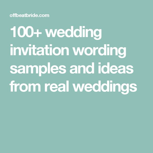 The 25+ best Wedding invitation wording samples ideas on Pinterest - marriage invitation mail format