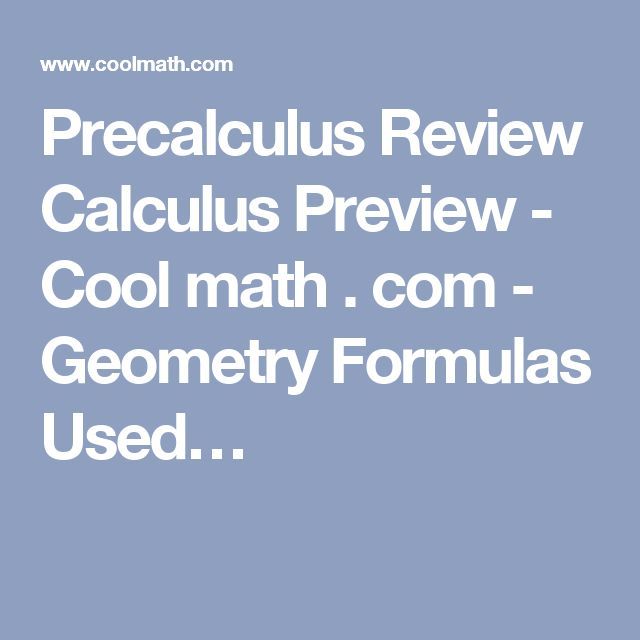 an introduction to the graphing calculator and the structure of teaching and learning mathematics Motivation that will influence how they approach mathematics in structure that promotes a deep  use a calculator mathematics learning 2  to teaching and .