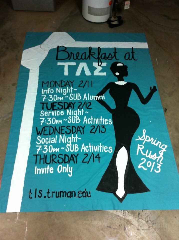 this deserves a place on pinterest because we are classy. and crafty. and wonderful. Spring 2013 Recruitment Banner