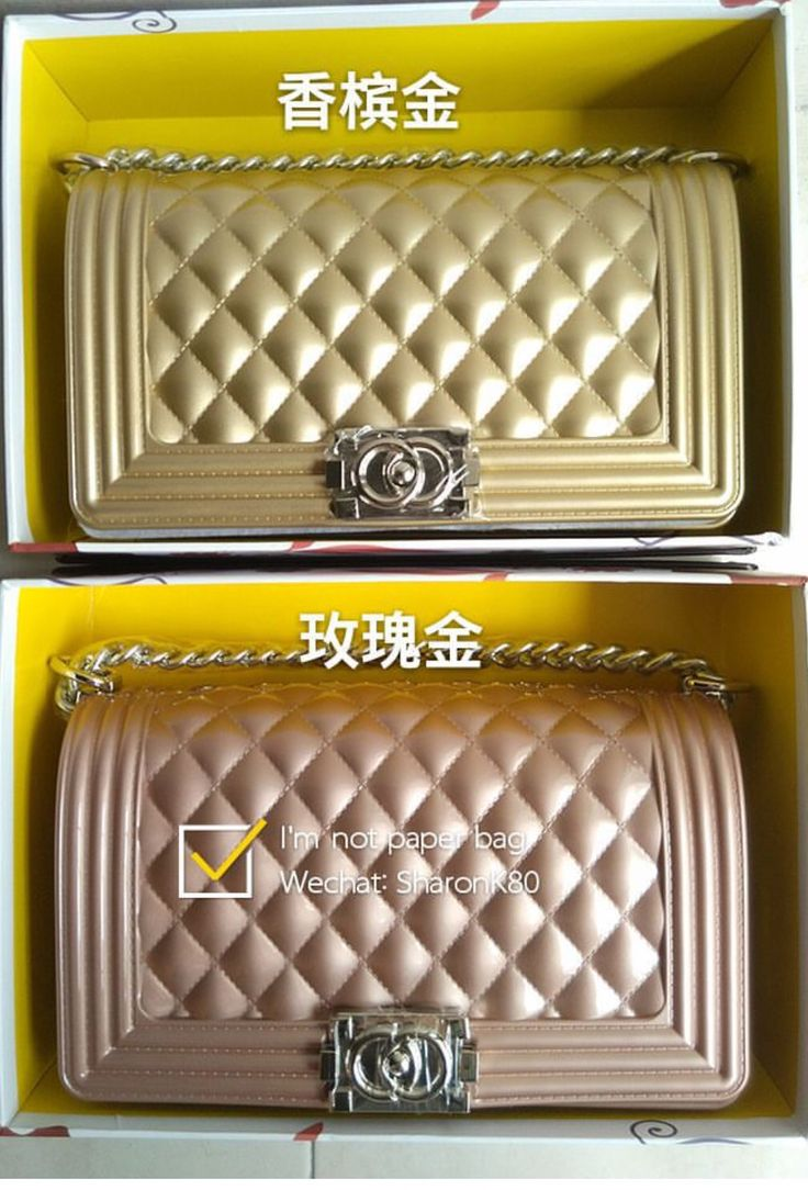 Jelly toyboy chance champagne gold and rose gold