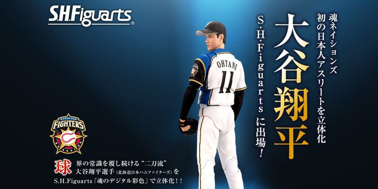 S.H.Figuarts: Shohei Otani (Hokkaido Nippon-Ham Fighters) Now Official! [Dec 17] Wow.. Didn't see this one coming. Athletes on the horizon?