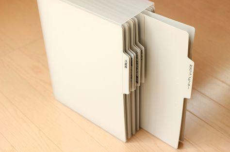 やっと解決!シンプル白いグッズ×無印で、ストレスなしの取説収納ヾ(´∀`*)ノ & 書類の整理のこと - ちいさな建売、おしゃれハウスを目指す