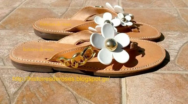 Histoires De Roses: My first Sandals  #Summer2014
