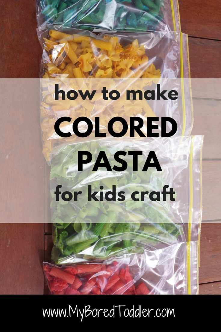 how to make colored pasta for craft. Making coloured pasta is great for toddler sensory play, threading and lots of great kids crafts ideas. It's a really easy thing to make, and this post will give you the simple instructions for coloring your own pasta.