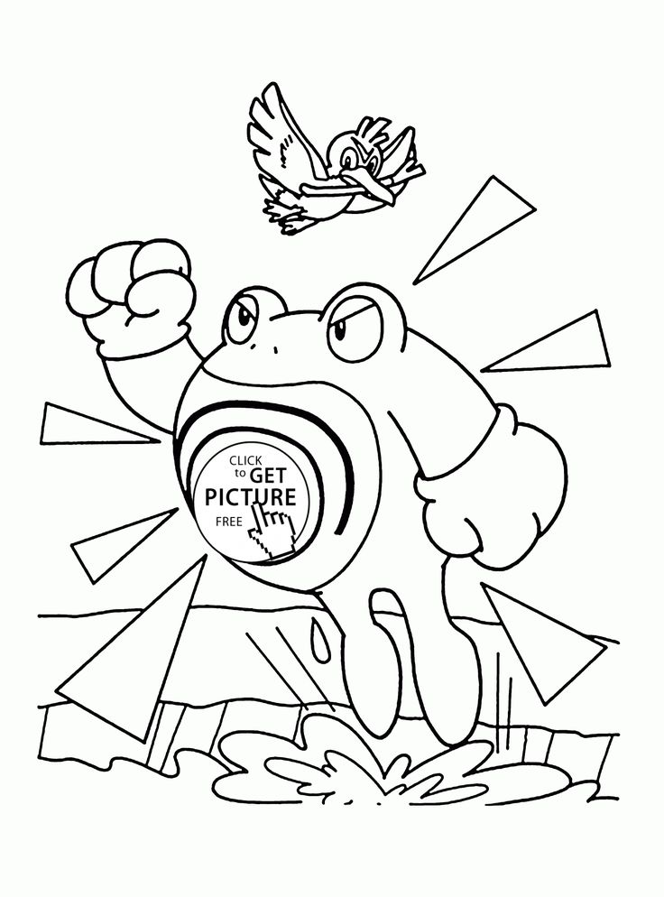 46 best Pokemon coloring pages images on Pinterest Children - fresh coloring pictures of pokemon legendaries