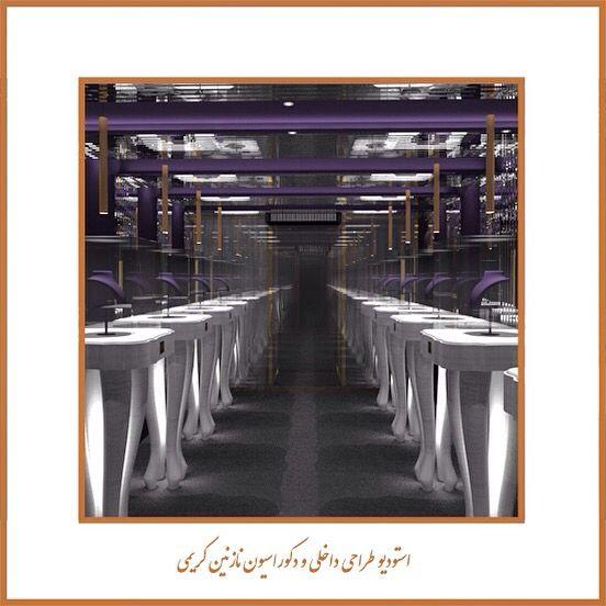 جواهري ثامني  مركز خريد كيميا روبروي پارك مهر | تهران  Sameni Pavilion  Kimiya Shopping Center | Tehran پوششي نو براي خانه هاي شما  The story of fashion at home For any inquires please email to info@nazaninkarimi.com  #interiordesign #decoration #nk #nazaninkarimi #nkdesignstudio #tehran #iran #jewelry #boutique  Instagram @nazaninkarimi
