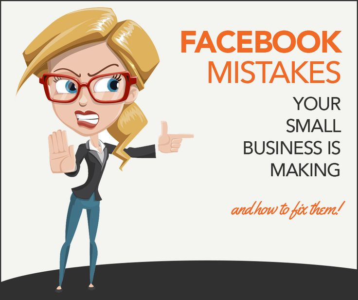 Great tips on how to fix mistakes you may be making on your Facebook Page - Top 4 Facebook Mistakes Small Businesses Make http://rebekahradice.com/facebook-mistakes-small-businesses-make/?utm_content=buffer4e23c&utm_medium=social&utm_source=twitter.com&utm_campaign=buffer