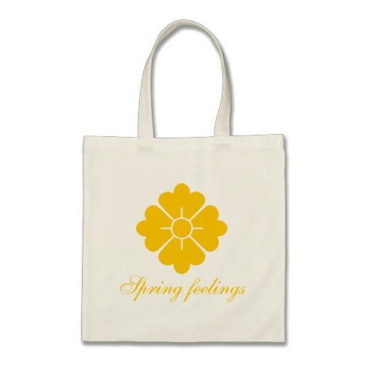 Flower shape design bags - yellow. Customizable, you can change/add the text, change the font (style), color, position etc.