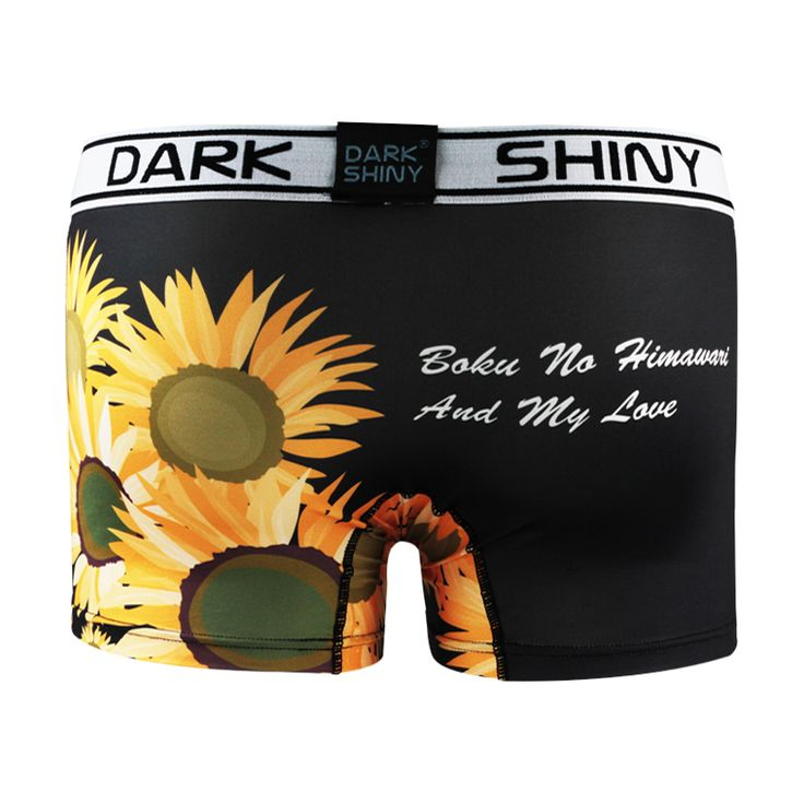 Men's Boxer Pants-Sunflowers, backprint メンズファッション アンダーウェア ボクサーパンツ #darkshiny #mensfashion #boxerbrief