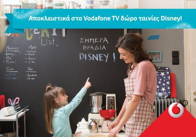 Vodafone TV: Μαγικές ταινίες της Disney όλο το καλοκαίρι: H Vodafone στηρίζει τις ανάγκες της οικογένειας μέσα από το Vodafone Family που…
