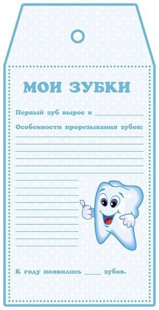 Детские теги для мальчуковых работ от Оксаны Горюновой... фото #3