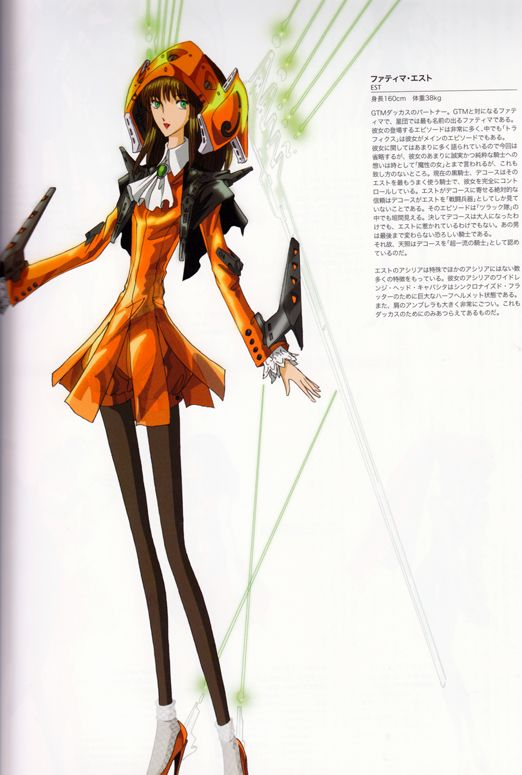 Mamoru Nagano Art Work and Design Works - Five Star Stories Designs Vol. 4: F.S.S. Characters XIII Art Book - Anime Books