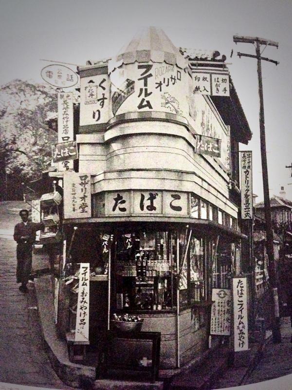 TABBACO shop in japan