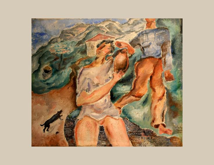 """Harvest"" by Nikola Martinoski"