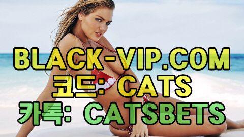 배당흐름사이트 BLACK-VIP.COM 코드 : CATS 배당상향조정 배당흐름사이트 BLACK-VIP.COM 코드 : CATS 배당상향조정 배당흐름사이트 BLACK-VIP.COM 코드 : CATS 배당상향조정 배당흐름사이트 BLACK-VIP.COM 코드 : CATS 배당상향조정 배당흐름사이트 BLACK-VIP.COM 코드 : CATS 배당상향조정 배당흐름사이트 BLACK-VIP.COM 코드 : CATS 배당상향조정