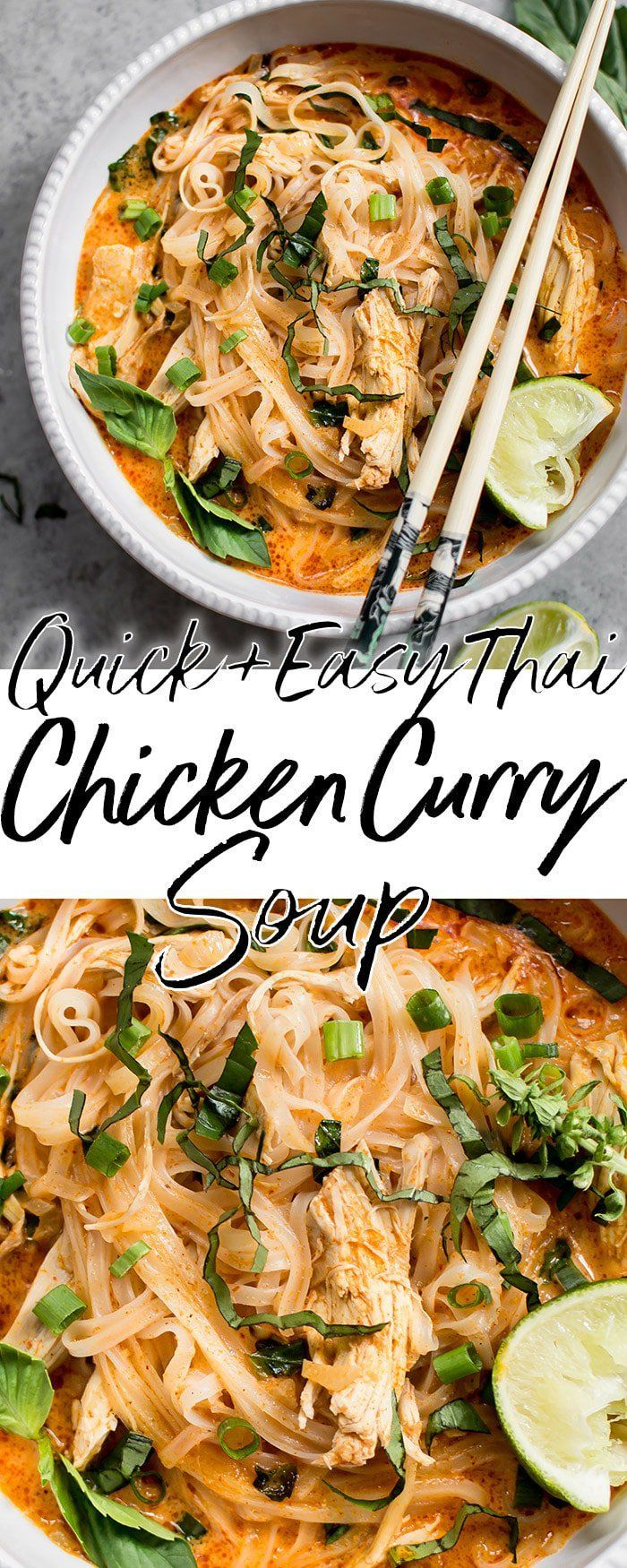 This Thai chicken curry soup is quick, easy, comforting, and full of fabulous flavor. A great way to use up leftover or rotisserie chicken! #Thaisoup #curry #coconutcurry #chickensoup