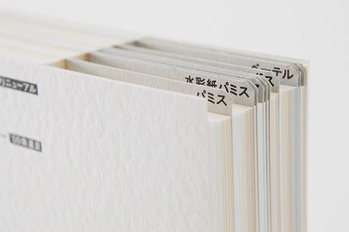 Kenya Hara · Takeo Co., 2011, paper samples