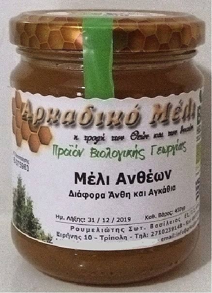 VERY RARE HONEY BIOLOGICAL HONEY ACANTHUS & FLOWERS IN ARKADIA 450gr unprocessed natural product