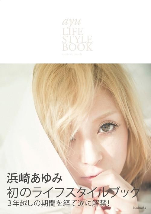 "Buy ""Hamasaki Ayumi -ayu LIFE STYLE BOOK"" at YesAsia.com with Free International Shipping! Here you can find products of Hamasaki Ayumi,"