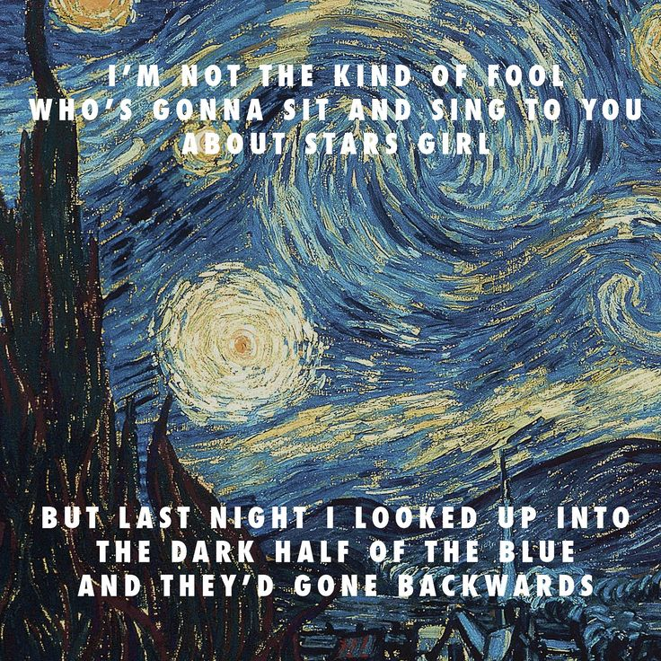 Vincent van Gogh, The Starry Night (1889) // Alex Turner, Stuck on the Puzzle (2011)
