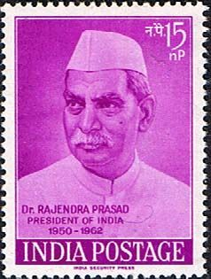 India 1962 Retirement of President Dr Rajendra Prasad Fine Mint                    SG 455 Scott 356       Other Asian and British Commonwealth Stamps HERE!