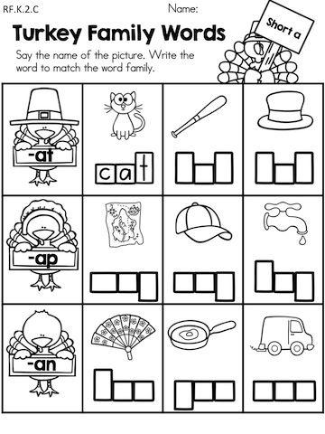 Turkey Family Words >> Part of the Thanksgiving Kindergarten Language Arts Worksheets