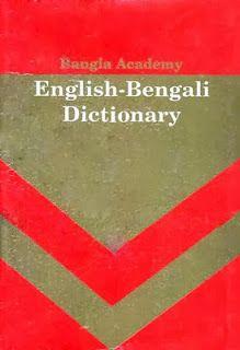 Bangla Academy English to Bengali & Bengali To English Dictionary E2B Free Download.