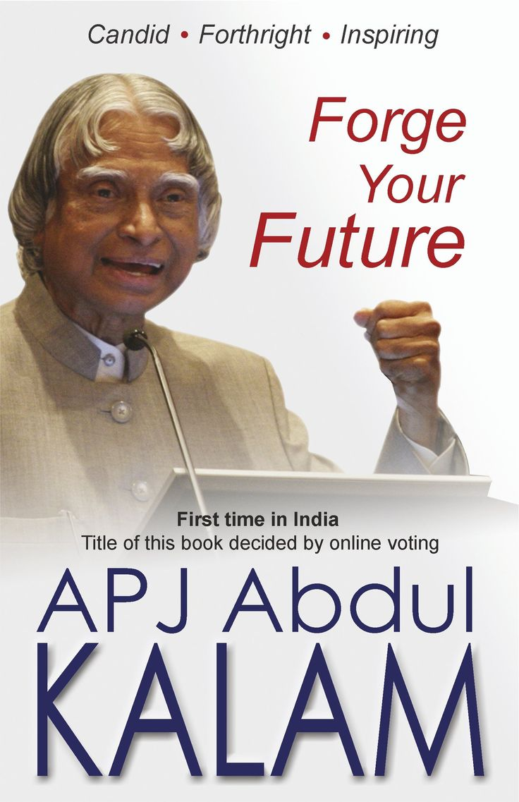 abdul kalam biography for kids Apj abdul kalam: a biography [spider books] on amazoncom free shipping on qualifying offers.