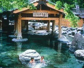 OnsenExpress: Takaragawa Onsen