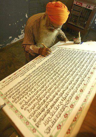 SRI GURU GRANTH SAHIB.. Adi Granth of Sikhs!!