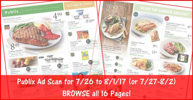 Anybody want to BROWSE the actual upcoming Publix Ad Scan? Here is the PUBLIX AD SCAN FOR 7/26 to 8/1/17 (7/27-8/2 for some) ~ ALL 16 PAGES Click the Picture below to BROWSE the Publix Ad Scan ► http://www.thecouponingcouple.com/publix-ad-scan-for-7-26-to-8-1-17/