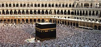 http://www.haramaynhotels.com/ The Makkah Province or Mecca Province is the most populous province of   Saudi Arabia. It is located in western Saudi Arabia and has an extended   coastline.
