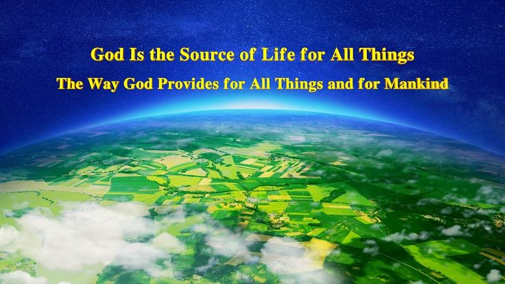 """God Himself, the Unique VII God Is the Source of Life for All Things (I..."