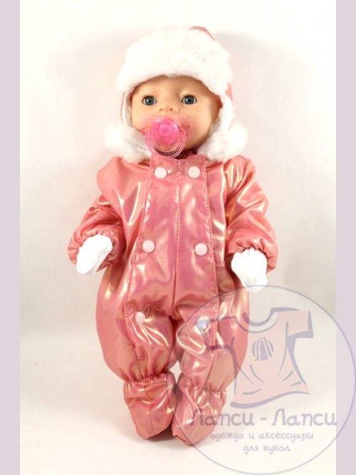 Розовый зимний комбинезон с теплой шапкой для беби борн  http://dochkimateri-baby.com/