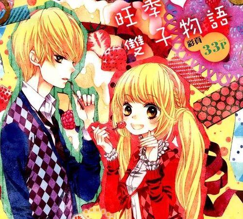 Mangaka : Yoko Maki     Romantica Clock es una comedia que trata sobre dos hermanos: la bella y energética Akane y su inteligente ...