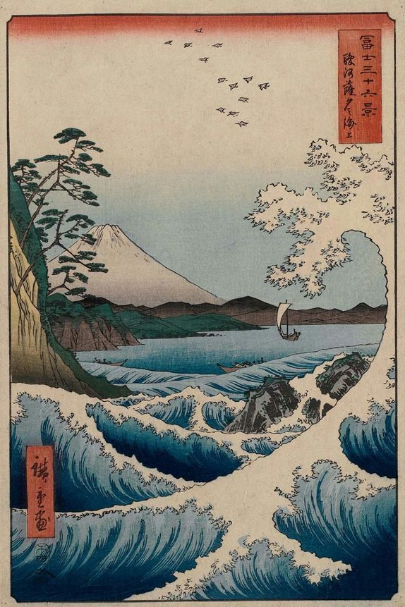 The Sea off Satta in Suruga Province by Hiroshige from the 36 Views of Mt. Fuji series (1858).