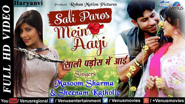 Sali Paros Mein Aayi Full Video Song   Feat : Pooja Hooda & Meeta Baroda...