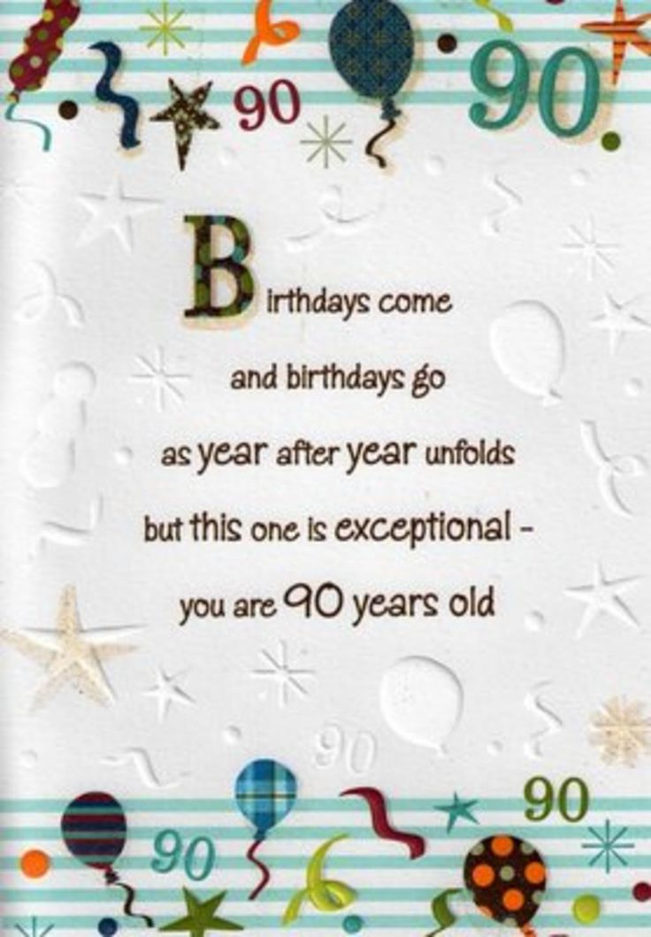 10 best 90th birthday card ideas images on pinterest happy verses for a 90th birthday card google search bookmarktalkfo Images