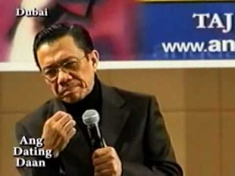 Ang dating daan youtube
