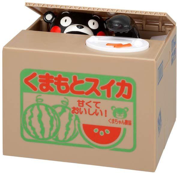 Kumamon Itazura Bank $25.00 http://thingsfromjapan.net/kumamon-itazura-bank/ #kumamon stuff #kawaii Japanese stuff #cute Japanese bank