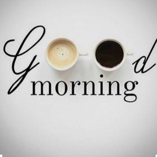Просто суббота,просто утро,просто доброе...Просто класс!)))