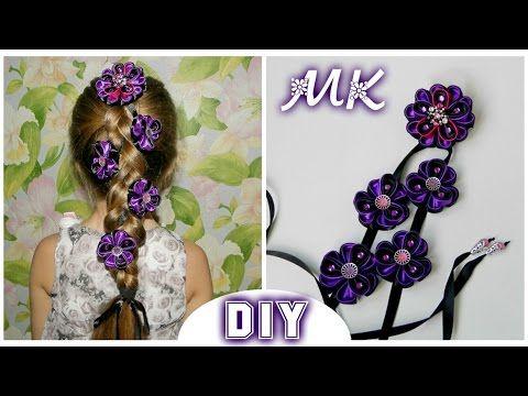getlinkyoutube.com-DIY: Лента в  косу Канзаши/Ribbon in braid Kanzashi