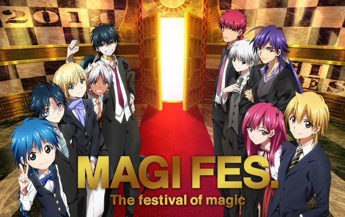 EVENT|マギ 公式サイト