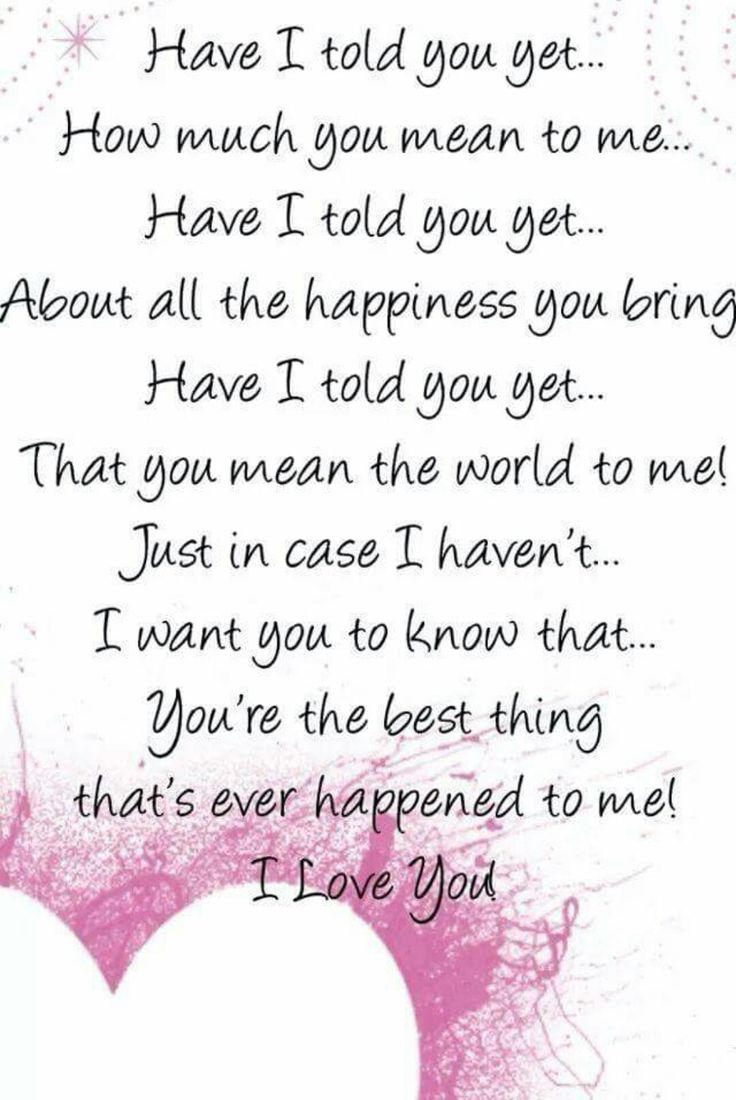 Happy Valentines Day 2015 Greeting Cards Quotes for your Soul mate