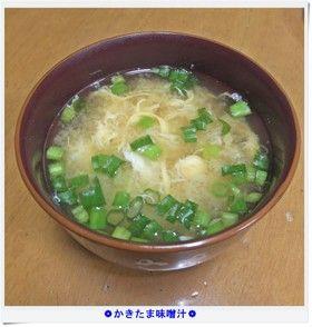 ❁かきたま味噌汁❁
